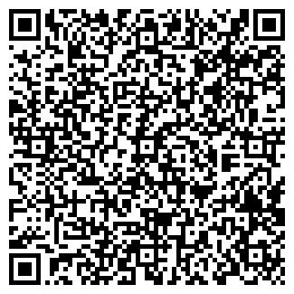 QR-код с контактной информацией организации ООО Алюпрофиль про