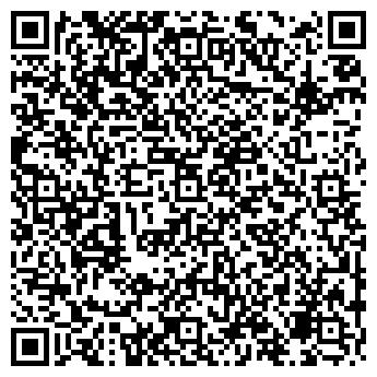 QR-код с контактной информацией организации ТВОЙ МАГАЗИН, ООО