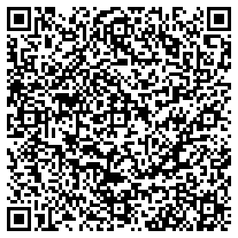 QR-код с контактной информацией организации СЛУЖБА БЫТА ПК