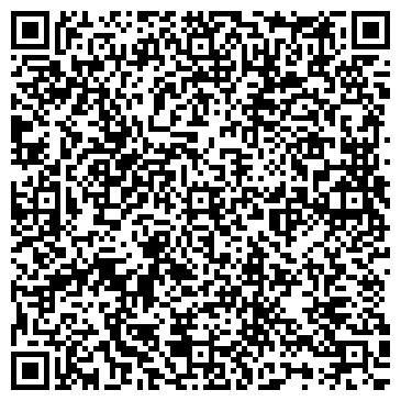 QR-код с контактной информацией организации ФЕЛИЧИЯ САЛОН ЕВРОПЕЙСКОГО КЛАССА