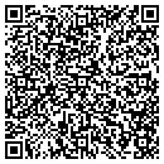 QR-код с контактной информацией организации СИРИУС-С