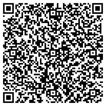 QR-код с контактной информацией организации СТАРТ МАГАЗИН