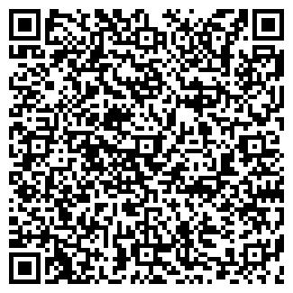 QR-код с контактной информацией организации МОДНЫЕ ДВЕРИ