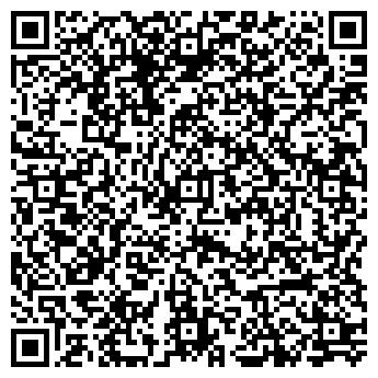 QR-код с контактной информацией организации ШЫГЫС-НАЙМАН ТОО