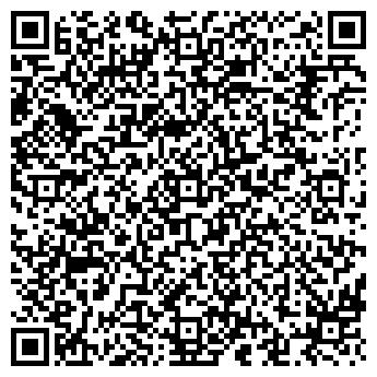 QR-код с контактной информацией организации ЭВЕРЕСТ ГОСТИНИЦА