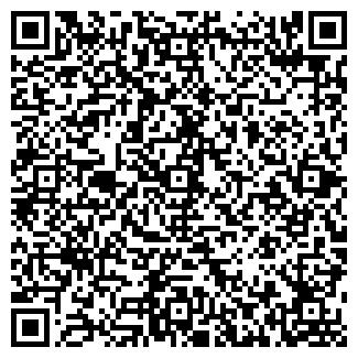 QR-код с контактной информацией организации ЮТРЭЙД.РУ, ОАО