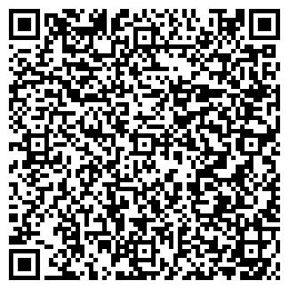QR-код с контактной информацией организации ЗАО ЭКСПО-ДОМ