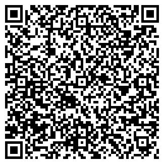 QR-код с контактной информацией организации ОКЕЙ, ООО