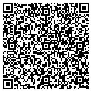 QR-код с контактной информацией организации ПТИЦА-Н, ООО