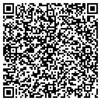 QR-код с контактной информацией организации ТЕНЗОР