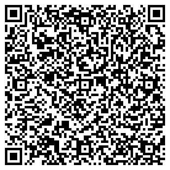 QR-код с контактной информацией организации ВЕРАНДА САЛОН ЦВЕТОВ