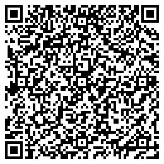 QR-код с контактной информацией организации ИЛЕКС, ООО
