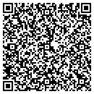 QR-код с контактной информацией организации ОРАНЖЕРЕЯ, ООО