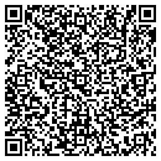 QR-код с контактной информацией организации ОРХИДЕЯ КЛУБ