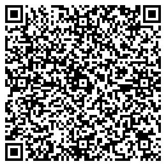 QR-код с контактной информацией организации РАССВЕТ ЛПХ