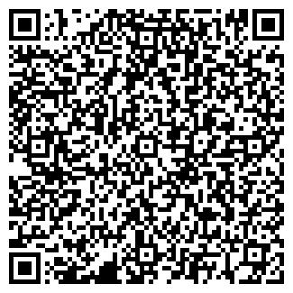 QR-код с контактной информацией организации 50 ЛЕТ СССР СПК