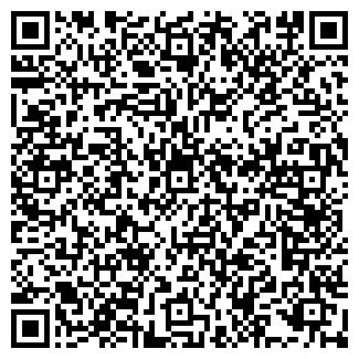 QR-код с контактной информацией организации Ф САМАРАРЫБХОЗ