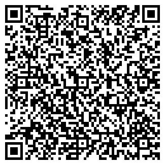 QR-код с контактной информацией организации САМАРАСЕМЕНА