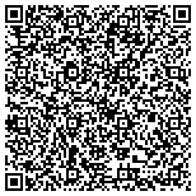 QR-код с контактной информацией организации ВОЛЖСКОЕ ГОСУДАРСТВЕННОЕ УЧРЕЖДЕНИЕ ЭКСПЛУАТАЦИИ ОРОСИТЕЛЬНЫХ СИСТЕМ