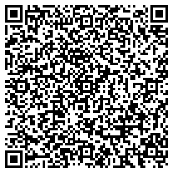 QR-код с контактной информацией организации ЗУБЧАНИНОВСКОЕ, ООО