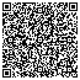 QR-код с контактной информацией организации КРАСНАЯ ЗВЕЗДА СПК