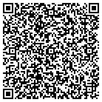 QR-код с контактной информацией организации ИНТЕРМЕДИАТУР