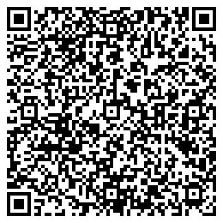 QR-код с контактной информацией организации СВ-ПОВОЛЖЬЕ, ЗАО
