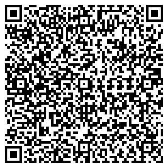 QR-код с контактной информацией организации АРТ-ТРЭВЕЛ, ООО