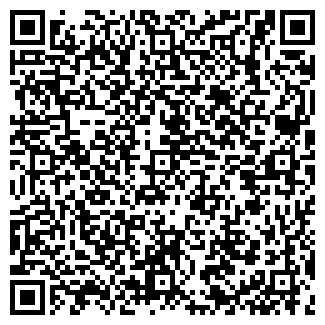 QR-код с контактной информацией организации БРАВИА, ООО