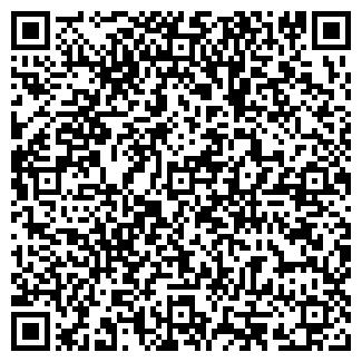 QR-код с контактной информацией организации ДИА ТРЕВЕЛ, ООО