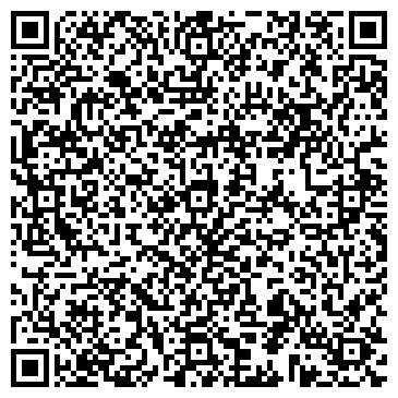 QR-код с контактной информацией организации РОДИНА-ТУР