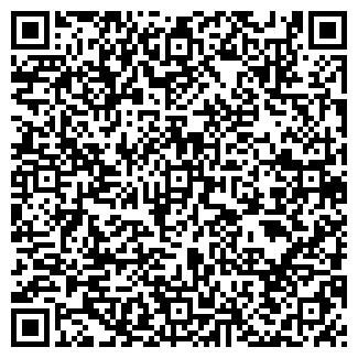 QR-код с контактной информацией организации СИРЕНА ЦАВС