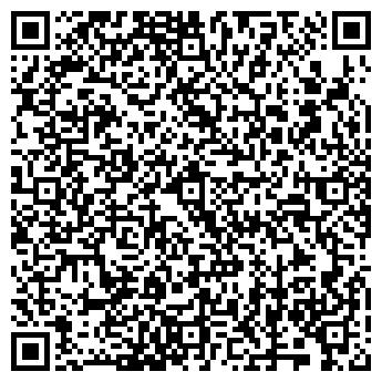 QR-код с контактной информацией организации ТРЭВЕЛ МАРКЕТ, ООО