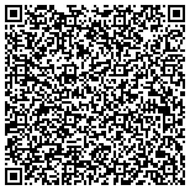 QR-код с контактной информацией организации ЦЕНТРАЛЬНОЕ АГЕНТСТВО ВОЗДУШНЫХ СООБЩЕНИЙ (ЦАВС) ОАО ФИЛИАЛ