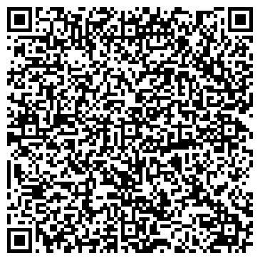 QR-код с контактной информацией организации «Водоканалсервис»