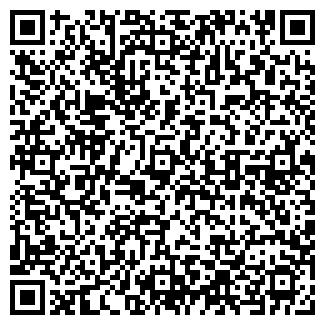 QR-код с контактной информацией организации № 4 ТОС ВОЛЖАНИН