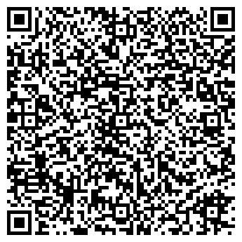 QR-код с контактной информацией организации № 5 ТОС ИМ. Ю. ГАГАРИНА