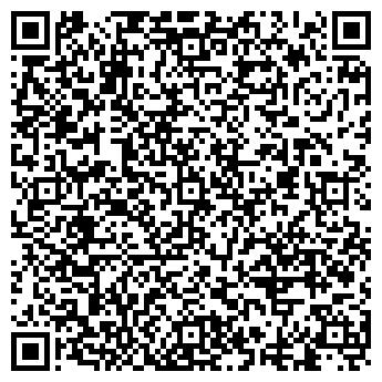 QR-код с контактной информацией организации № 5 ТОС СТРУКОВСКИЙ
