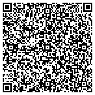 QR-код с контактной информацией организации ЦЕХ ПО ЭКСПЛУАТАЦИИ ВОДОРАЗБОРНЫХ КОЛОНОК