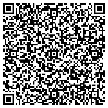 QR-код с контактной информацией организации ЦЕХ ЭКСПЛУАТАЦИИ ВОДОСЕТЕЙ №1