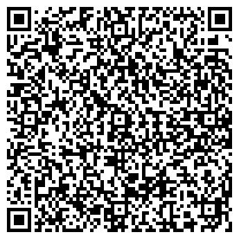 QR-код с контактной информацией организации АВТОТРАНСПОРТНЫЙ ЦЕХ