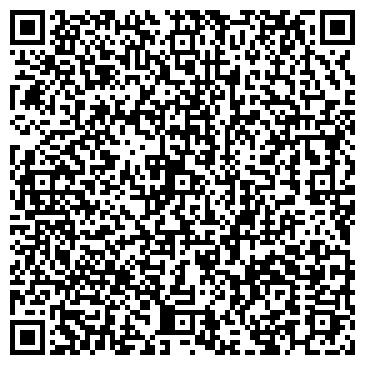 """QR-код с контактной информацией организации """"ВОДОКАНАЛ"""""""