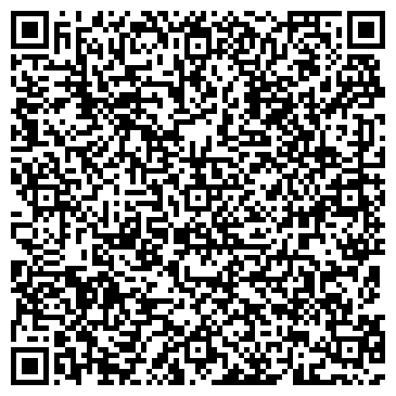 """QR-код с контактной информацией организации Управляющая компания  """"ОБРАЗЦОВОЕ СОДЕРЖАНИЕ ЖИЛЬЯ"""", ООО"""