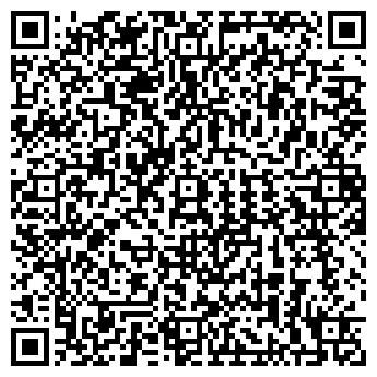 QR-код с контактной информацией организации «Жилуниверсал»
