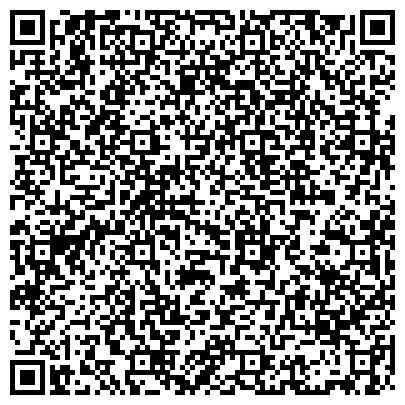 QR-код с контактной информацией организации Управляющая компания   Газэнергомонтаж