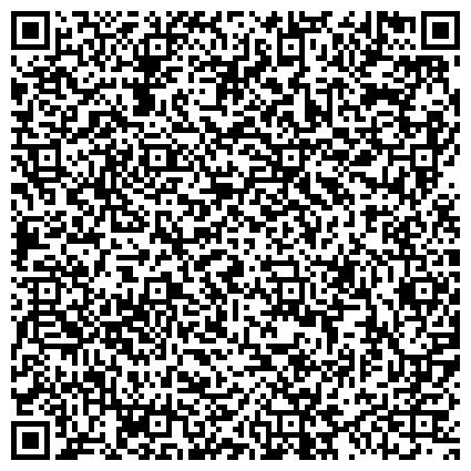 QR-код с контактной информацией организации Красноглинский отдел по начислению и учету платежей населения