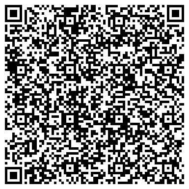 QR-код с контактной информацией организации СПЕЦИАЛИЗИРОВАННЫЙ УЧАСТОК ОЗЕЛЕНЕНИЯ И БЛАГОУСТРОЙСТВА