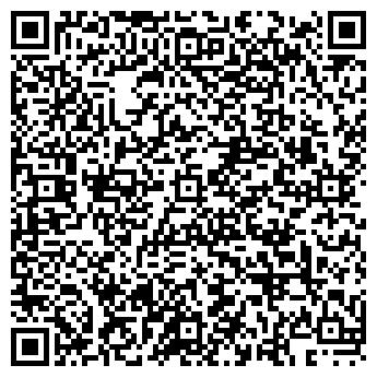 QR-код с контактной информацией организации РЕМЖИЛУНИВЕРСАЛ, МП
