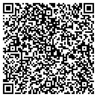 QR-код с контактной информацией организации ЗАО АЛЬТЕРНАТИВА