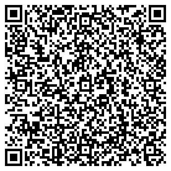 QR-код с контактной информацией организации РОСТЕХИНВЕНТАРИЗАЦИЯ